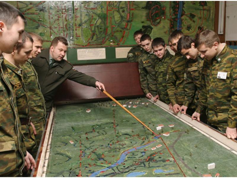 Огп В Армии