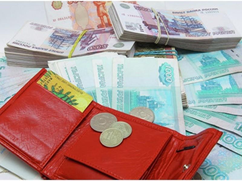 индексация заработной платы бюджетникам неохваченных майскими указами магазин кроссовок нью