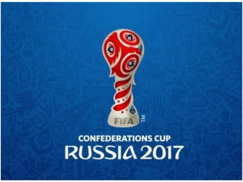 Кубок конфедераций 2018 даты в петербурге