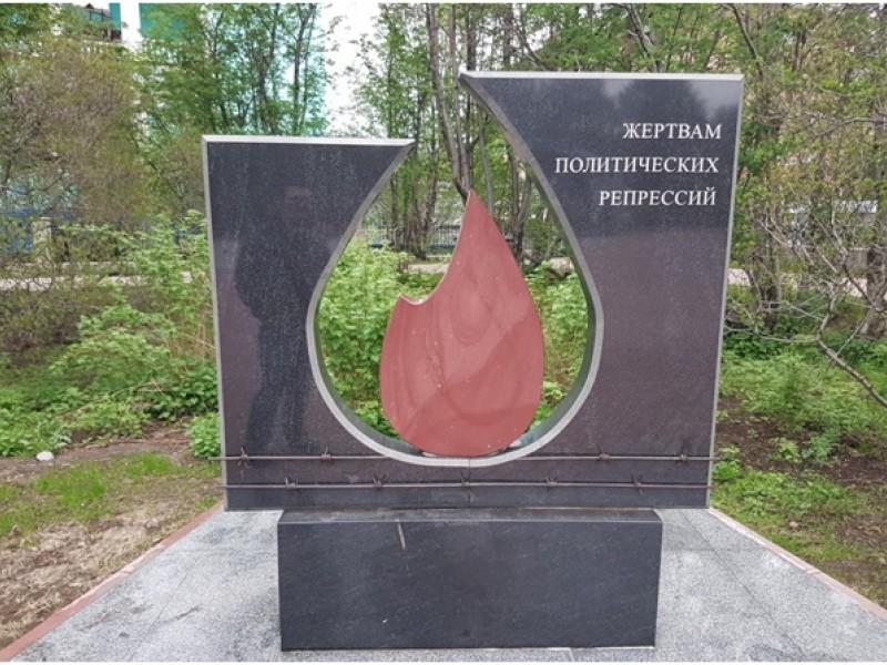 другой город: жертвы политических репрессий в челябинской продаже частников