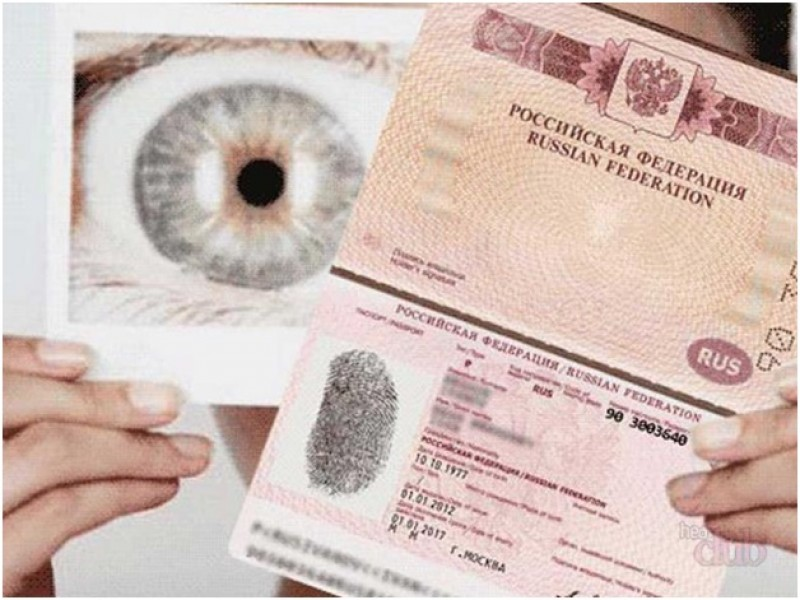 Белгород загранпаспорт где подать документы