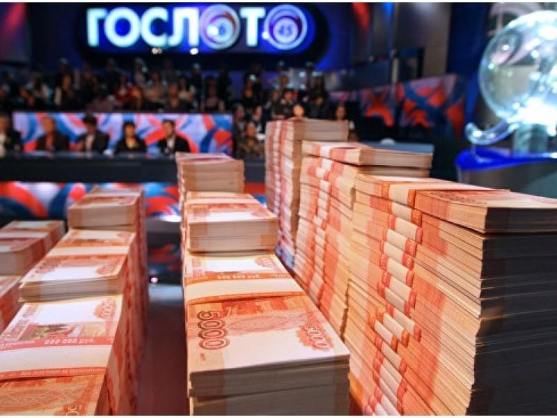 все ВОДОЛАЗКИ, гослото выигрыш 358 млн рублей что