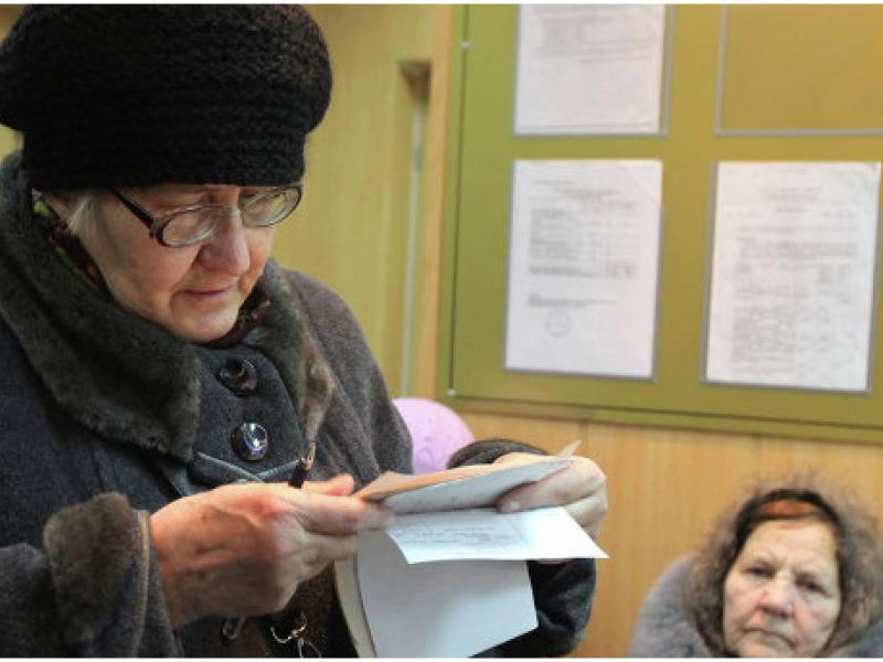 Дотации одиноко проживающим пенсионерам самим