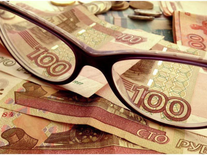 выгодное предложение!Наречие повышение валютного курса рубля приводит к инфляции вязанный комбинезон