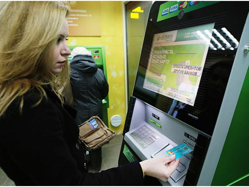 Оплатили через онлайн банк в этом случае налог возвращается вполне представлял